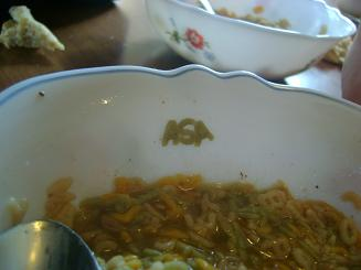 alphabetsoup2sm.JPG