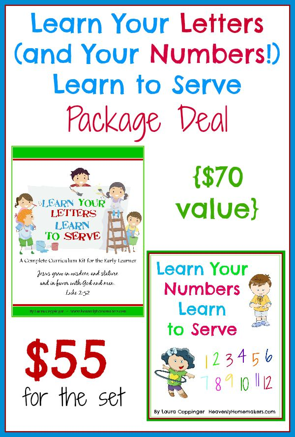 Learn Your Letters and Your Numbers Package Deal